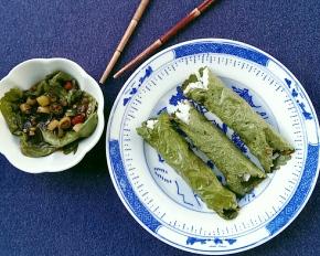 Korean Perilla Leaves andRice